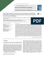 PVDF Membrane