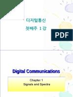 Ch 1 Digital Communications