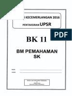 bm pem.pdf