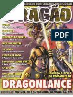 Dragão Brasil 114