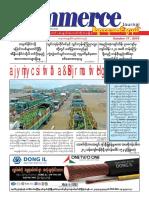Commerce Journal Vol 16 No 39.pdf