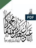 Islamic Calligraphy 1_Part15.pdf