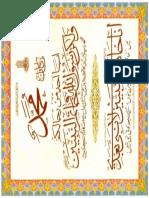 Islamic Calligraphy 1_Part16