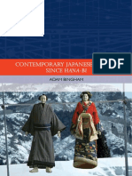 Adam Bingham - Contemporary Japanese Cinema Since Hana-bi