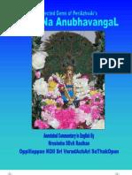 Krishna anubhavangal
