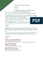 5. the Prayer Requested by Nanam Dorje Dudjom