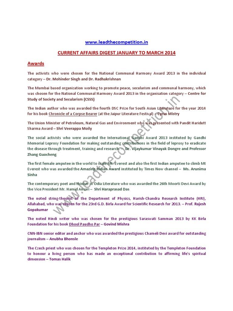Current Affairs India 2014 Pdf