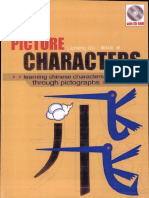 217867533-Picture-Characters-CHINESE.pdf
