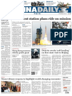 China Daily — October 18, 2016