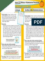 homeworkweek42016