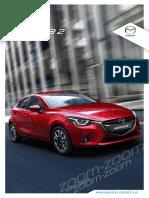 All New Mazda2 Digital Brochure