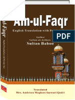 Ain ul Faqr ( The soul of Faqr ) English Translation with Persian Text by Hazrat Sultan Bahoo