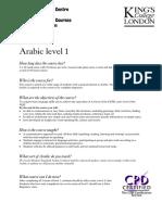 Arabic Level 1