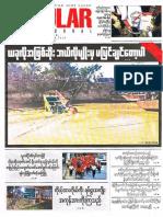 Popular News Vol 8 No 41.pdf