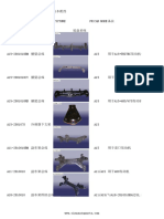 奇瑞旗云chery cowin parts catalog.pdf