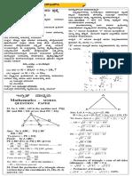 20160203a_011100010-maths
