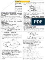 20160204a_010100007-maths