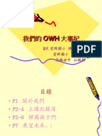 2010owh_kg04_10