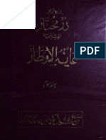 Fatwa_Shami_Urdu_3.pdf