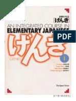 genki i.pdf