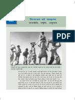 lhhs305.pdf