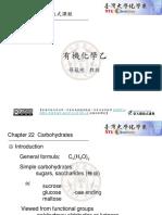 Organic Chemistry Slide 1.pdf