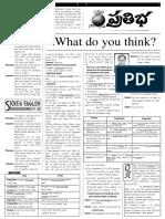 sept06-1[1].pdf