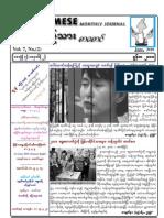 Burmese monthly journal-June-2010
