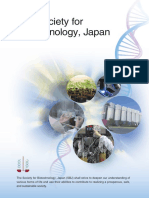 The Society for Biotechnology Japan.pdf