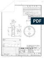 5101MOI0901 End Plate Outer