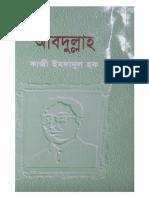Abdullah by Kazi Imdadul Hoque.pdf