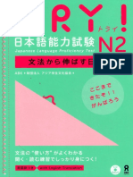 307394890-TRY-N2.pdf