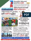 News Watch Journal - Vol 11, No 27.pdf