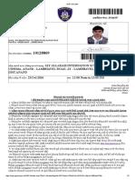 Ankit Lrb Call Letter