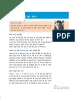 chap-01.pdf