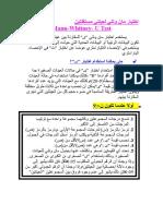 Psy Cognitive.net 68d0918b55