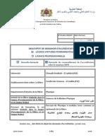 Descriptif Filière SMP 2014