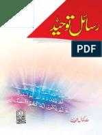 023Rasail_Tauheed_full.pdf
