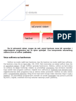 softver.doc