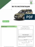 vnx.su-yeti-owners-manual-2016-05.pdf