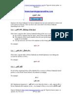 Tajweed Rules Module 4