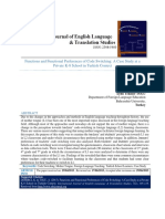 Functions and Functional Preferences of Code Switching a Case Study at a Private K-8 School in Turkish Context