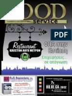 Food Service No 108