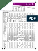Formulir Aplikasi PHS