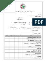 pdf011
