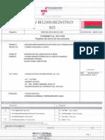 BZS-042-2014-HEI-IN-1552 09-11-2015.pdf