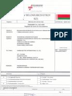 BZS-042-2014-HEI-IN-1240 08-09-2015