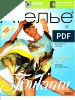 Atelye_2006_39_08_3.pdf