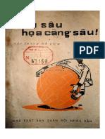 (1979) Mưu Sâu Hoạ Càng Sâu - Tranh Tuyên Truyền NXB QDND