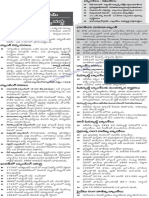 Bank System in India_cropped.pdf